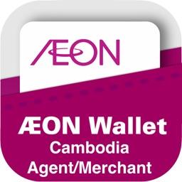 AEON Wallet Agent/Merchant