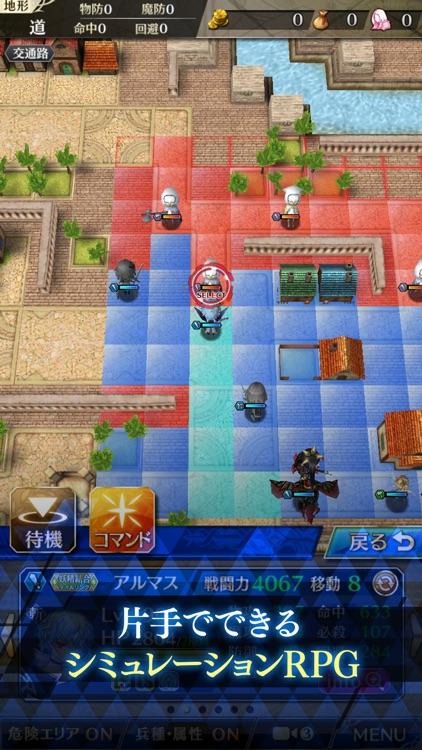 ファントム オブ キル screenshot-3