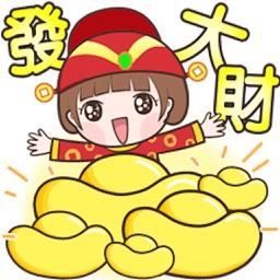 小雨賀新年