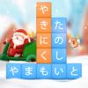 単語消し—面白い単語パズルゲーム-Togother Many Information Technology Co, Ltd.
