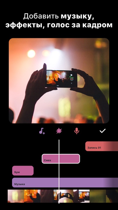 InShot - Видео редактор и фото для ПК