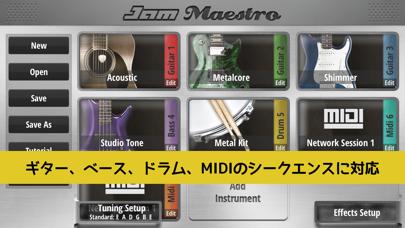 Jam Maestro - ギタータブ譜エディタのおすすめ画像3