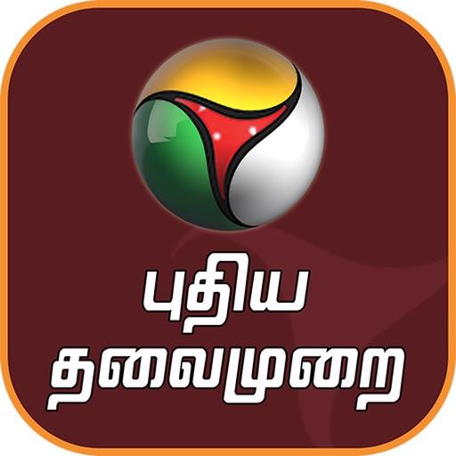 Puthiya Thalaimurai Live Tv