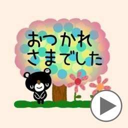 BURAKUMA Moving stickers