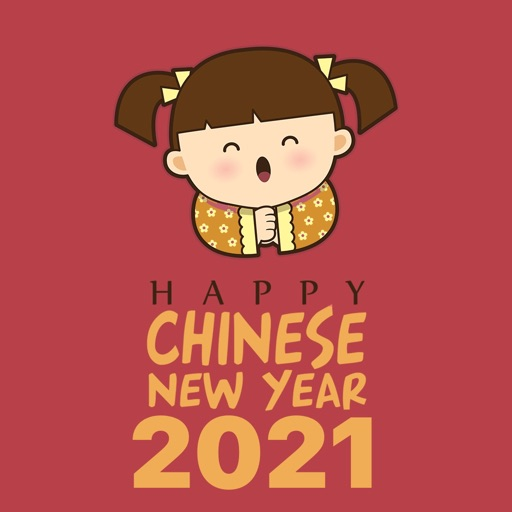 Chinese New Year 2021 新年快乐