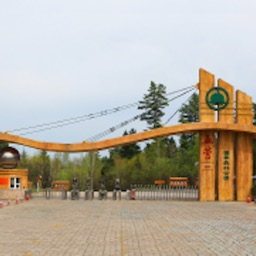 五营国家森林公园-IUU智慧旅行