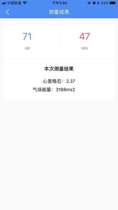 Screenshot for 优变 in United States App Store