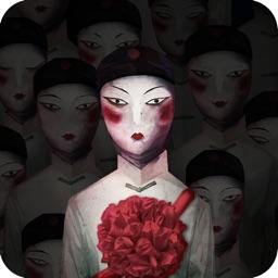 探靈-夜嫁篇上線