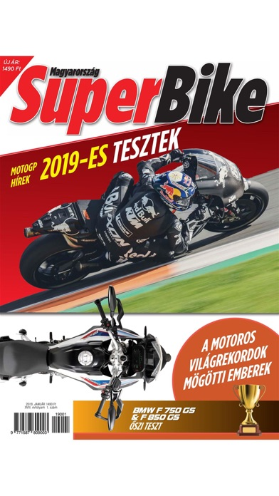 Screenshot for Superbike Hungary in United States App Store