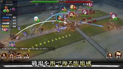 RANBU 三国志乱舞 screenshot1