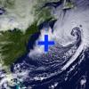 Forecast Now+