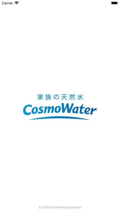 cosmowaterアプリ