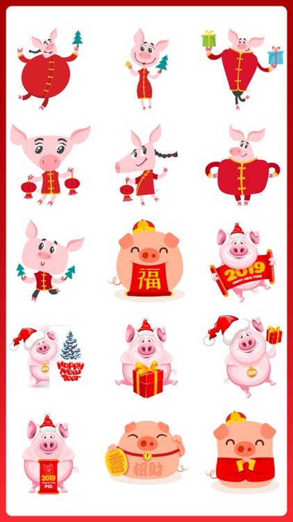 Piggy Chinese New Year Sticker
