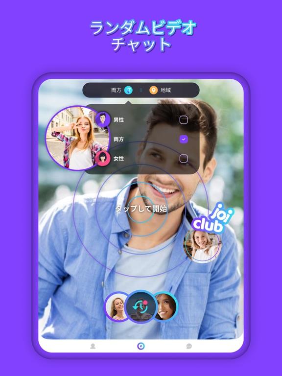 https://is1-ssl.mzstatic.com/image/thumb/Purple124/v4/8b/55/2d/8b552db5-7268-2288-1da2-22da193f6391/pr_source.jpg/576x768bb.jpg