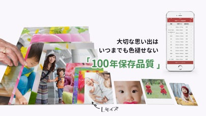 https://is1-ssl.mzstatic.com/image/thumb/Purple124/v4/8b/a4/47/8ba4474d-92e9-49cd-7e46-23b13563d133/4f4245e1-df23-452e-9d62-2f9a2649a468_2208x1242_yoko_photo4-5-2.jpg/406x228bb.jpg