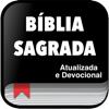 Bíblia Sagrada Atualizada