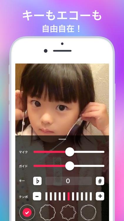 カラオケ歌い放題動画コミュニティ-KARASTA(カラスタ) screenshot-3