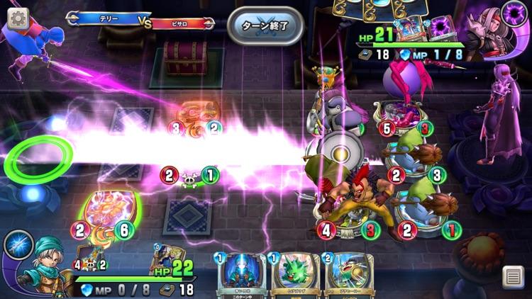 ドラゴンクエストライバルズ エース screenshot-3