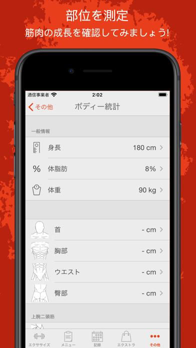 Fitness Point Pro: ジム&ホーム ScreenShot8