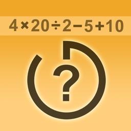 Quick Calculation Quiz