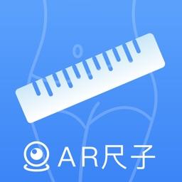 AR尺子-尺子测量工具包