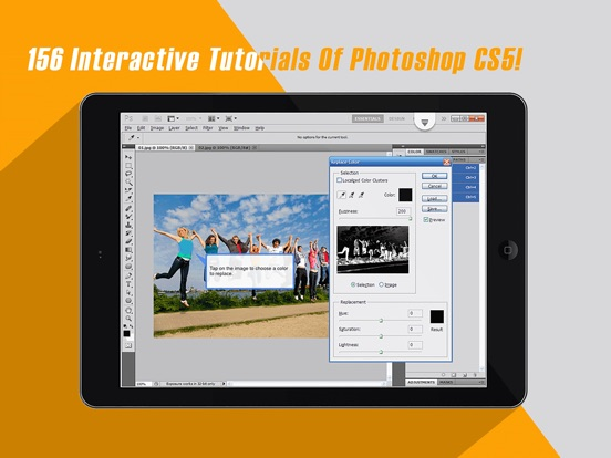 Ps Interactive Tutorials CS5 Screenshots