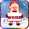 Christmas Word Search Master