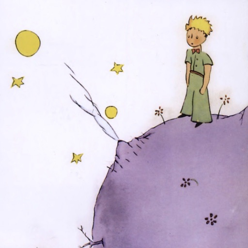 The Little Prince - AudioBook