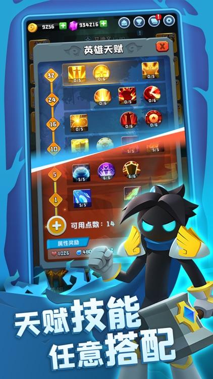 宝箱冒险团 screenshot-4