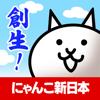 にゃんこ新日本-ponos corporation