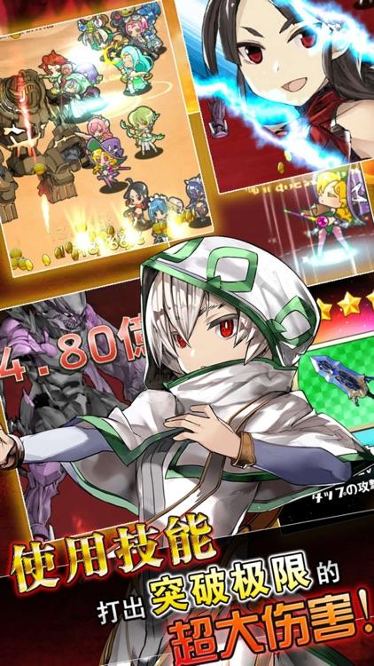 超伤害公主 screenshot-3