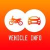 MVD- Vehicle owner detail info - iPhoneアプリ