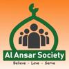 Al Ansar Society - Al Ansar Society  artwork