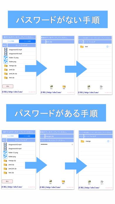 withAppDataのスクリーンショット4