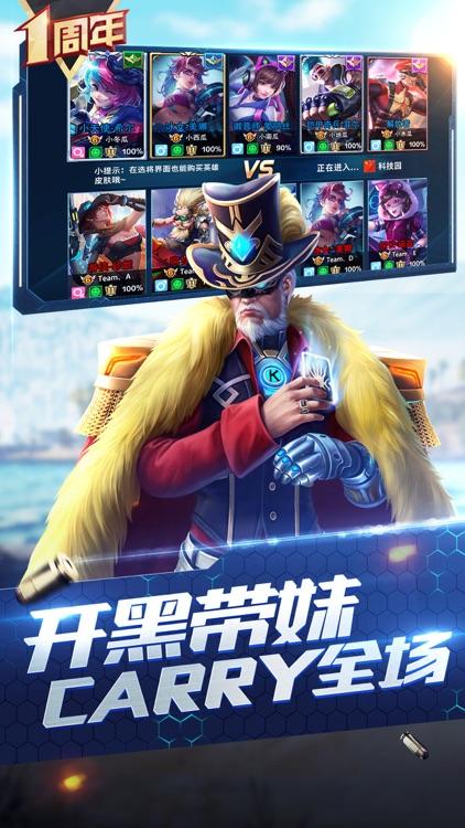 枪神对决 screenshot-3