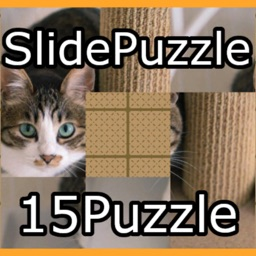 Slide Puzzle (15 Puzzle)