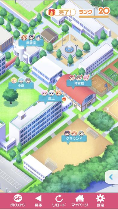 ガールフレンド(仮) ScreenShot3