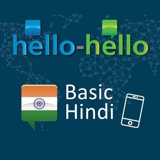 Learn Hindi Vocabulary HH