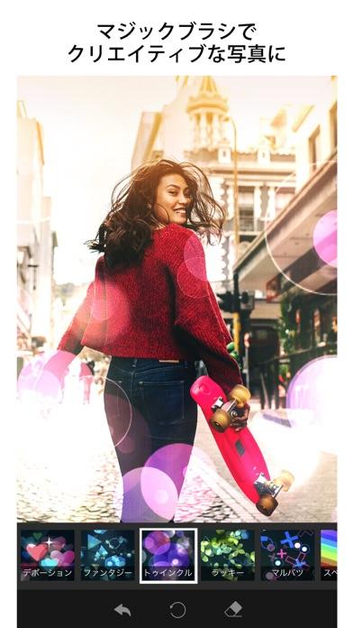 YouCam Perfect フィルター&写真加工で盛れる美のおすすめ画像7