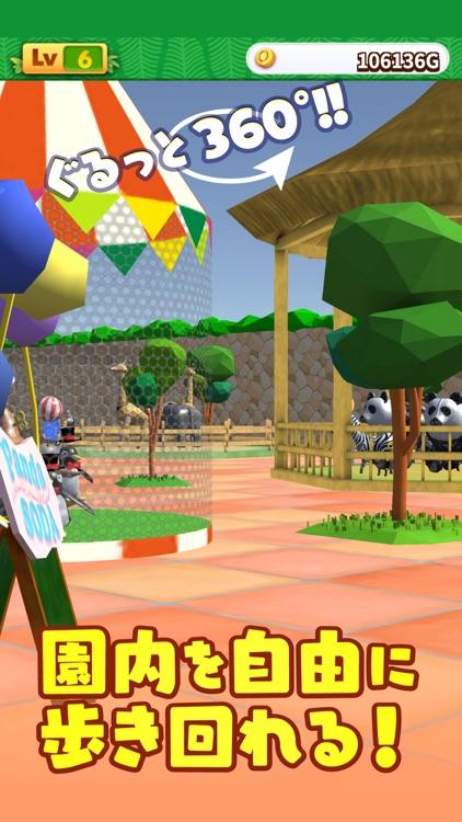 ブリキの動物園 人気の動物を育てる放置ゲーム screenshot-3