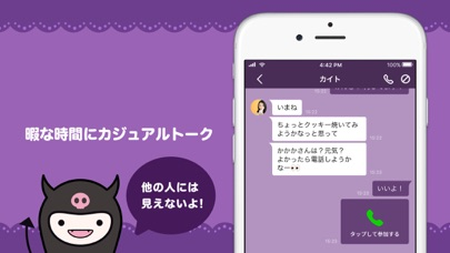 https://is1-ssl.mzstatic.com/image/thumb/Purple124/v4/97/0d/16/970d161e-961b-9afd-9dc8-6ac8dcf9ad97/source/406x228bb.jpg