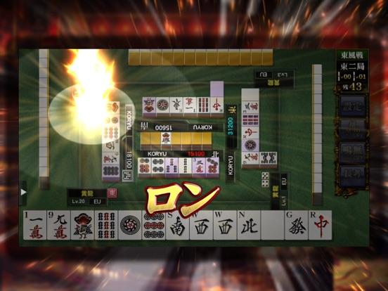 Screenshot #4 pour MAH-JONG FIGHT CLUB Sp