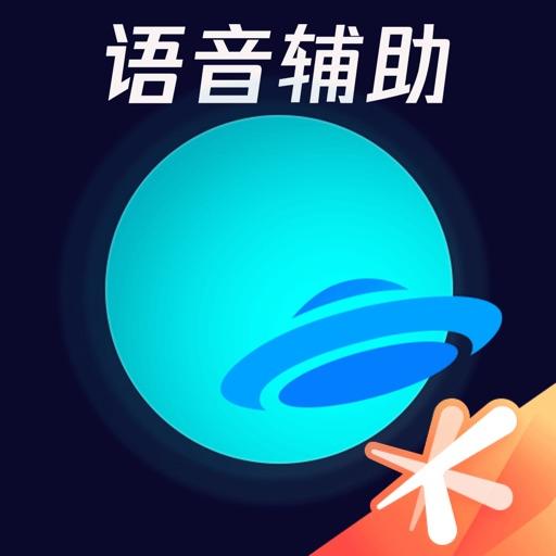 腾讯手游加速器-专业全球网络加速