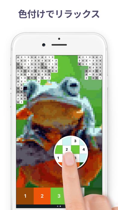 Pixel Art - 数字で色ぬりのおすすめ画像1