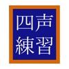 SiSheng
