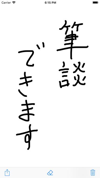 https://is1-ssl.mzstatic.com/image/thumb/Purple124/v4/98/5a/db/985adb45-712e-84d0-e26c-260f9c1f1897/pr_source.png/392x696bb.png