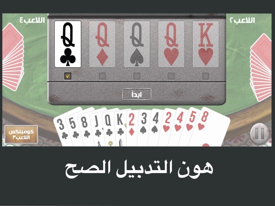 تركس screenshot 3
