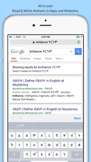 write amharic on facebook