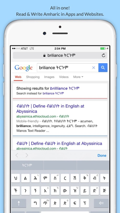 Abyssinica Amharic Keyboard