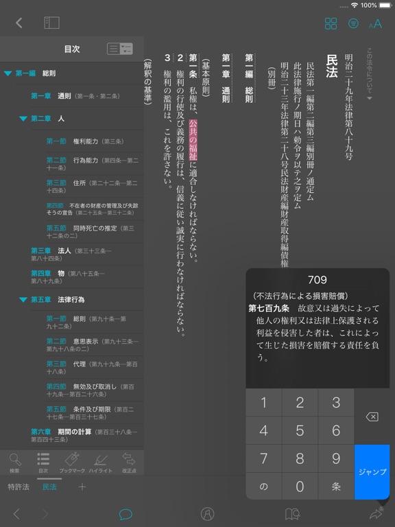 https://is1-ssl.mzstatic.com/image/thumb/Purple124/v4/9a/c4/1c/9ac41cf0-0010-2858-cbfb-bdc523990517/source/576x768bb.jpg
